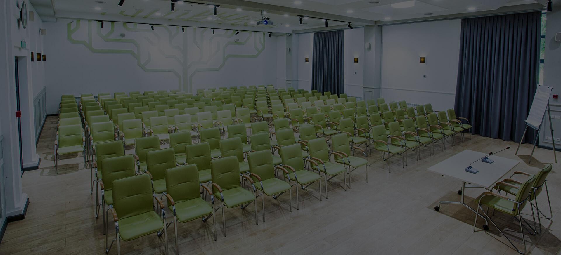 Centrul educațional